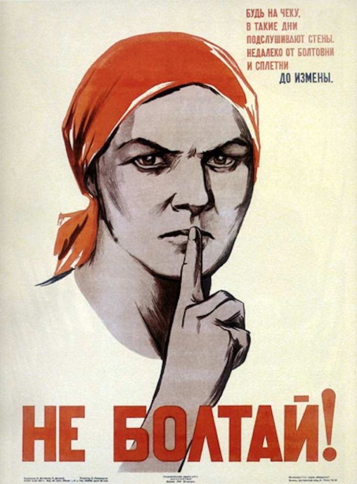 Propaganda,DO NOT TALK!